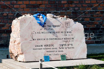Monument by the President of Isreal, Chaim Herzog at Auschwitz Concentration Camp.